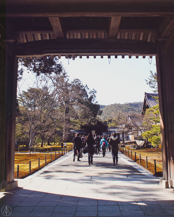 People Walking at entrance