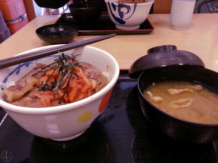 matsuya Japan Food