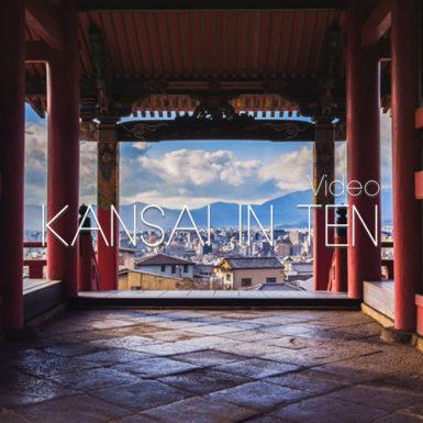 Kansai Video Japan
