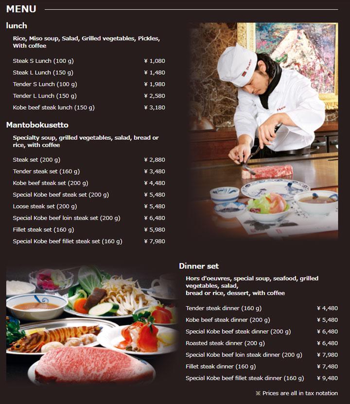 c2876eb5b37f Print screen from Steak Land Kobe website